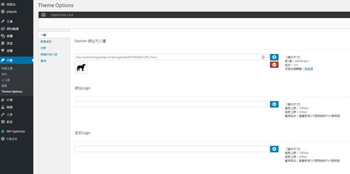 免費版型 | 可魯 - 簡約黑白配色,兩欄式標準WP佈景主題