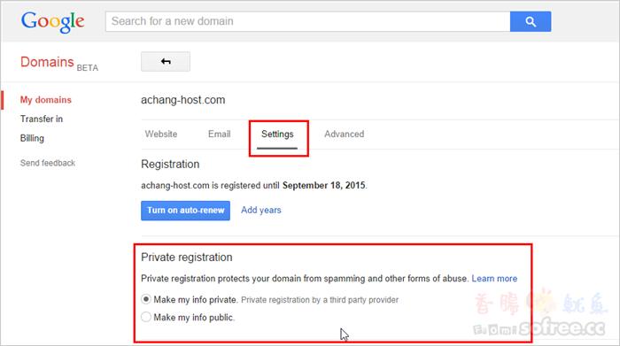 [教學]如何用 Google Domains 買網址、註冊網域?