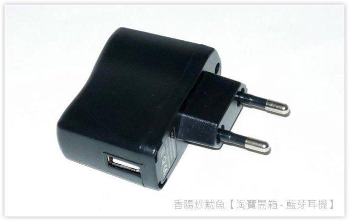 [淘寶開箱] Jabees IS901 領夾式藍芽音樂耳機,接聽電話、Line通話、跑步都可用
