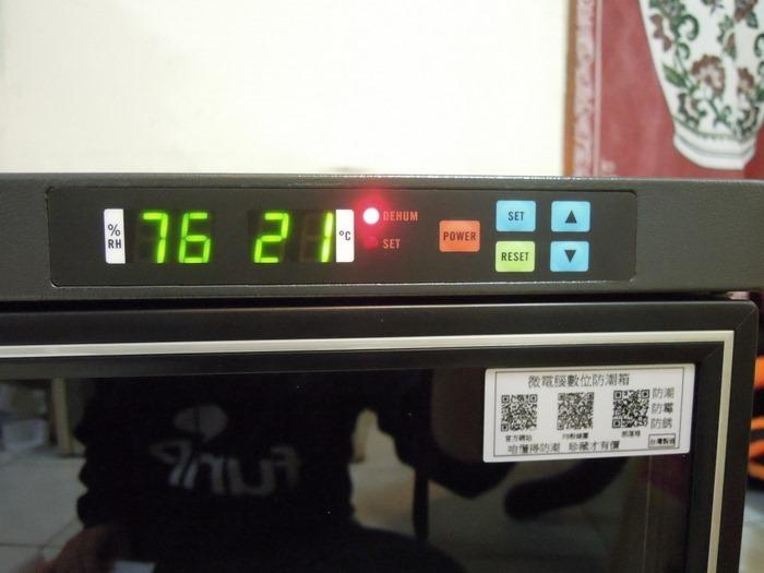 [開箱]珍藏箱 LE-80 數位防潮箱,讓3C、營養食品保存良好,讓你防潮又很潮!
