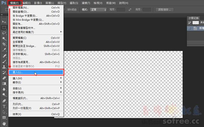 [教學]快速使用 Photoshop 裁切圖片到指定尺寸