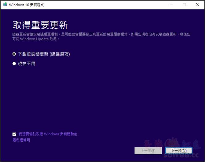 [下載] Windows 10 最新 1511 重灌/升級專用ISO檔