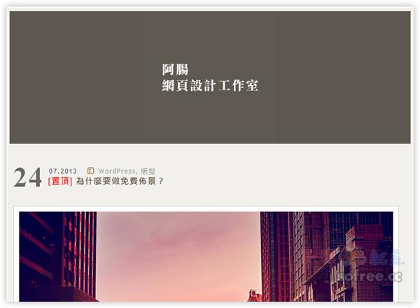 免費 WordPress 版型:Benjamin ,響應式設計佈景主題,支援手機、平板、電腦螢幕