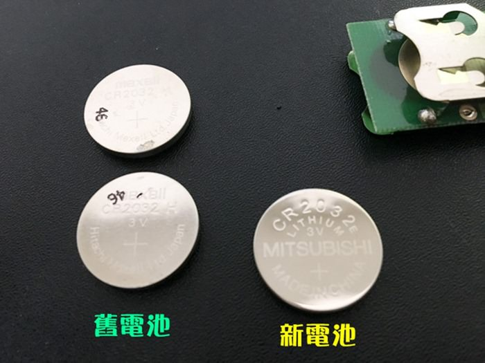 [教學]如何更換俞氏牌 i-Key 感應式遙控器的電池(CR2032)?