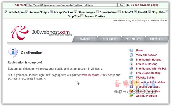 proxy_000webhost_3