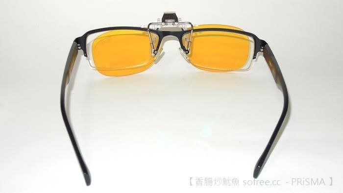 [開箱] 超級黃!來自德國 PRiSMA 專業抗藍光專用電腦眼鏡夾片