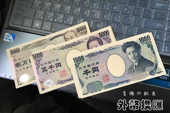 台銀換錢免手續費!出國換匯/換外幣/換日幣最划算