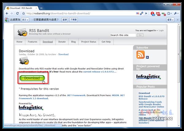 RSS Bandit 好用的RSS閱讀器,有新文章會跳出提醒視窗!