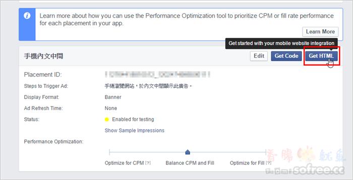 [教學]如何申請Facebook廣告賺錢 (Audience Network 行動廣告輪播網)?