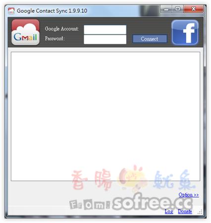 如何將Gmail與Facebook聯絡人頭像整合到通訊錄?