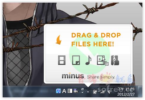 Minus 免費10GB檔案空間 (不限流量,可升至50GB)