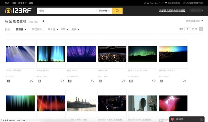 圖庫素材》123RF 數千萬張合法授權高畫質圖片、音樂、影像素材讓你暢快使用