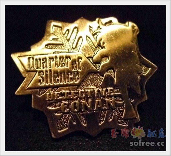 名偵探柯南:沉默的15分鐘