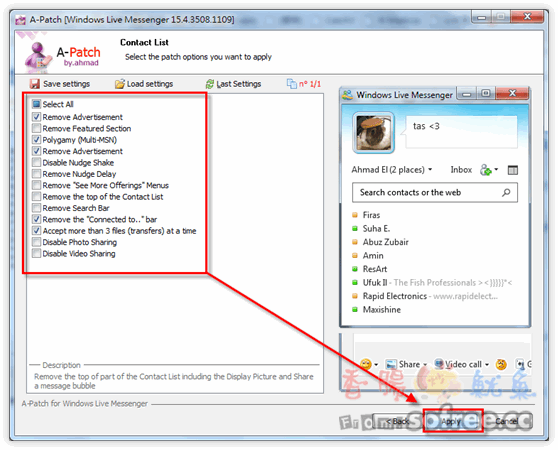 A-Patch 自製Pure MSN 2011(去廣告、多開功能、無限震動)