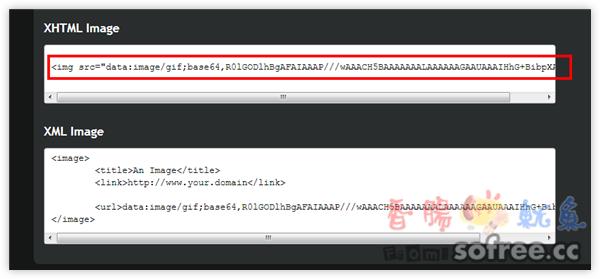 [優化]把圖片轉成Base64編碼字串,降低連線請求