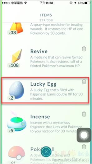PidgeyCalc 寶可夢升等進化攻略 | 加倍XP經驗值、Lucky Egg使用密技