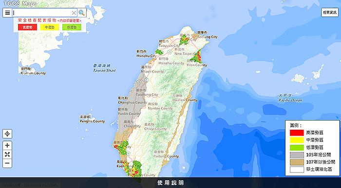 [查詢]土壤液化潛勢查詢系統 - 利用地址、地圖即可查詢
