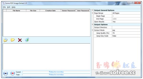 如何批次匯出PDF中的圖片?(Some PDF Images Extract)
