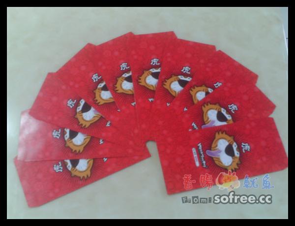 【新年快樂】看樹狗小白寄來的虎年紅包袋!
