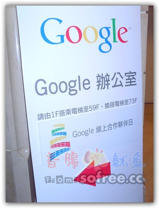 google_9
