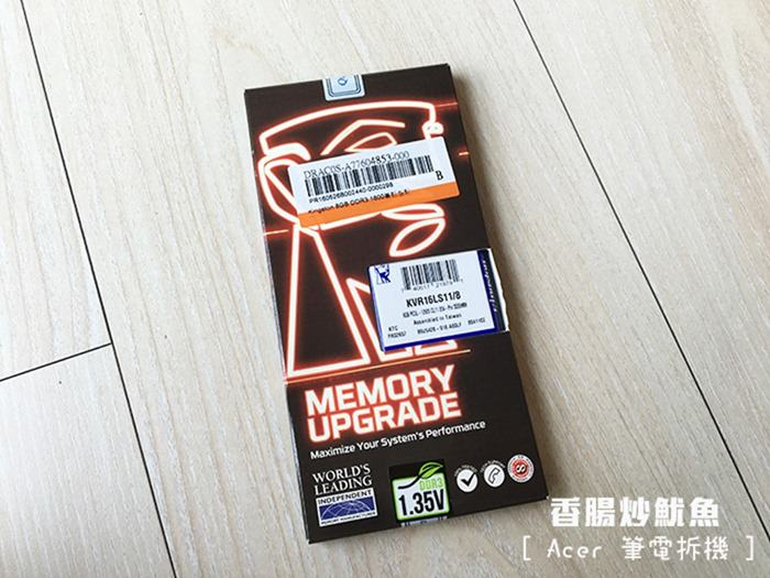 [筆電拆解]Acer E1-472G 拆機拆背蓋更換記憶體(圖解)