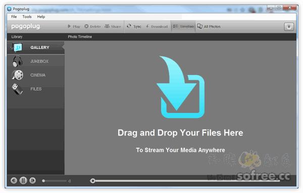 Pogoplug 免費提供5GB雲端儲存空間