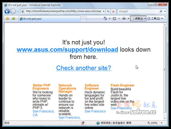 檢測網站倒了沒?