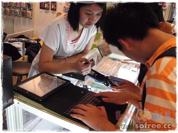 2011 台北多媒體展