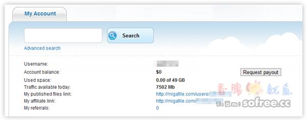 MIGAFILE 單檔200MB,速度超快的免費空間!