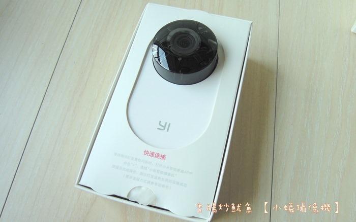 [開箱] 小蟻智慧攝影機 夜視版,遠端APP監控、移動偵測錄影