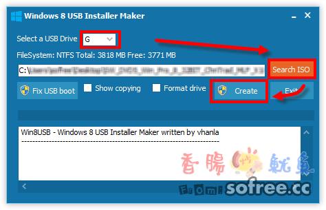 [教學]如何製作 Windows 8 的USB 重灌隨身碟?