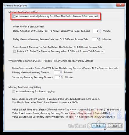 Memory Fox 自動釋放Firefox記憶體!