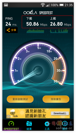 [開箱] 100元有找!小米隨身WiFi 無線網路基地台 (送1TB空間)