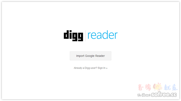 Digg Reader 取代Google Reader的RSS閱讀器