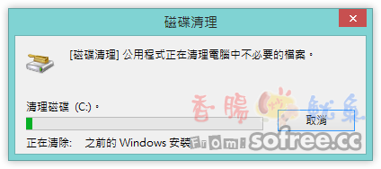 windows_old_5