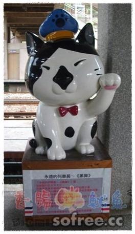 [遊記]猴硐(侯硐) -貓村