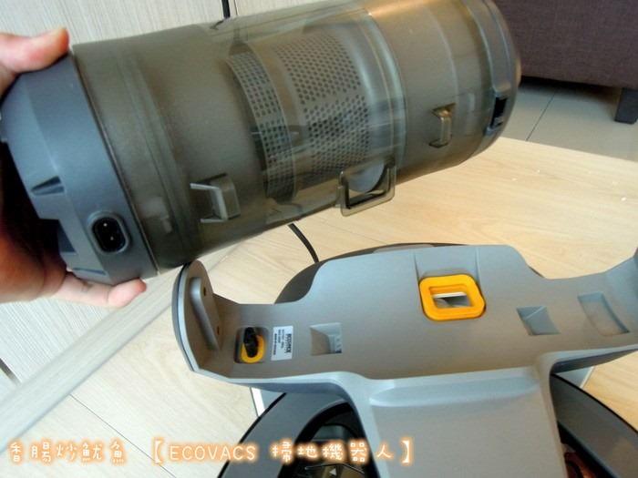 [開箱] ECOVACS D79 掃地機器人,超懶人吸塵清潔~灰塵OUT!