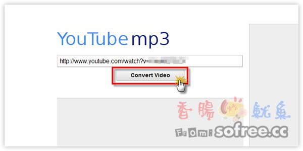 如何把Youtube影片轉成MP3音樂檔?