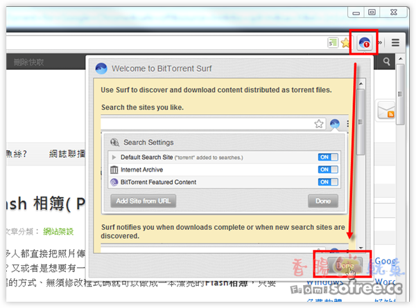 把Google Chrome 當成 BT 下載器 (BitTorrent Surf )