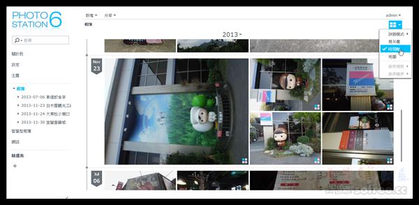 Synology Photo Station 建立專屬自己的網路相簿
