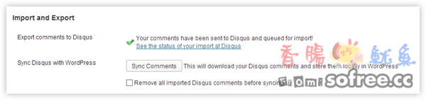 DISQUS 整合性留言管理系統 (支援 WordPress、Blogger)