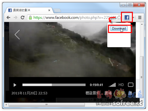 如何快速下載FB影片? ( Facebook Video Downloader Pro)