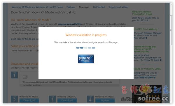 [下載]Windows Virtual PC 免費虛擬電腦,練習重灌好工具!