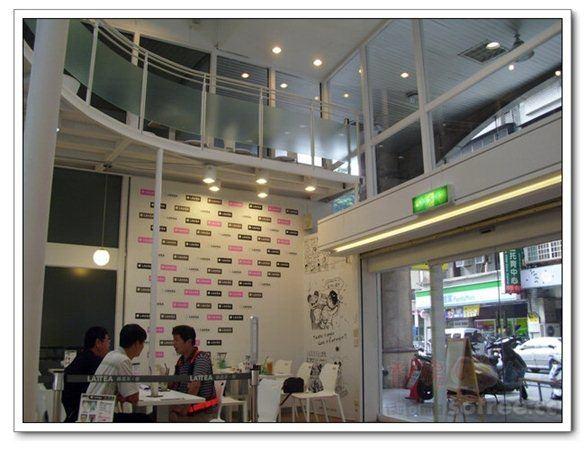 【茶】Lattea 綠蓋茶•館 (景美店)