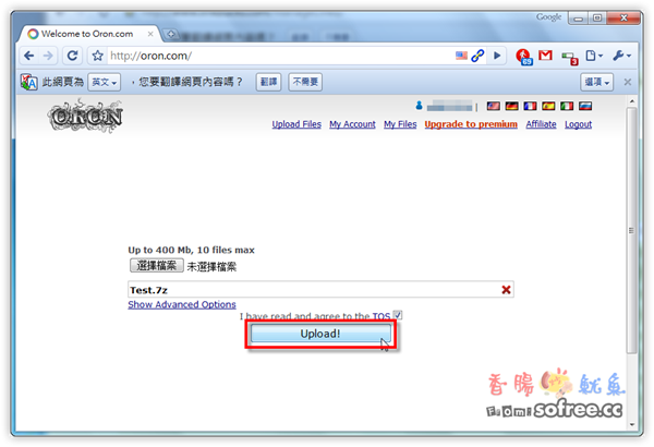 Oron 單檔可上傳400MB的免費空間,還可以賺錢!