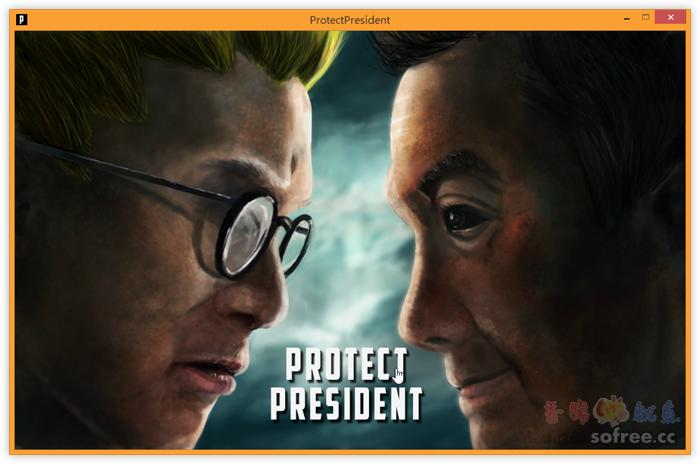 [遊戲] 總統府保衛戰:讓皇宮空轉、太陽餅出擊、鎮暴水車任你用,損失全民買單!