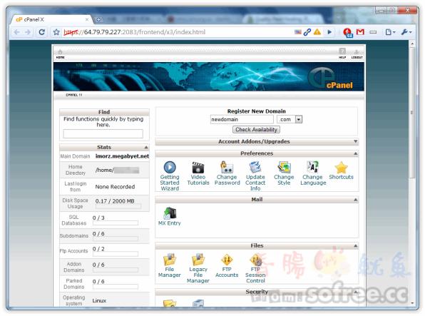 Megabyet - 免費2GB空間、150GB流量,無廣告、提供PHP、MySQL