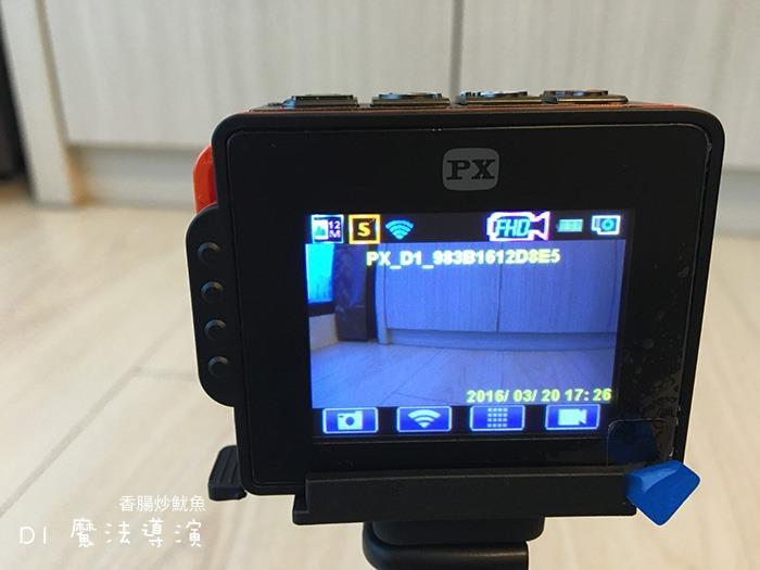 [開箱]大通PX D1魔法導演 | 懶人運動攝影機一鏡到底神速切換
