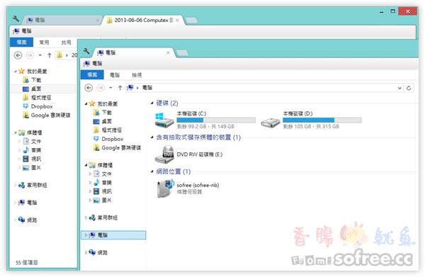 Clover 強化Windows檔案總管,加入類似Chome分頁瀏覽、書籤功能
