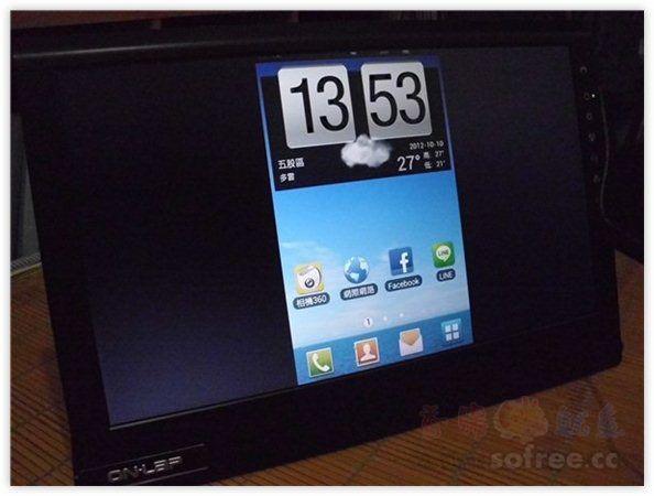[開箱]On-Lap 筆記型螢幕15.6吋,內建喇叭與電池 (GeChic 2501M)